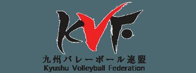 九州バレーボール連盟